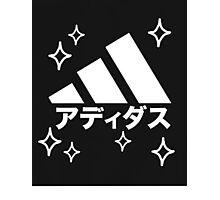 Adidasu (Adidas) Photographic Print