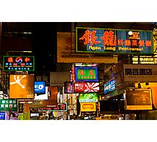 Avenue of Advertisements Photographic Print