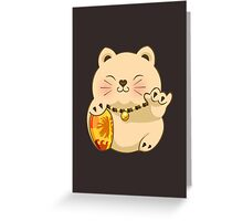 LUCKY SHAKA! Greeting Card