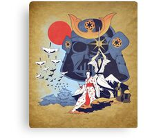 Samurai Wars Canvas Print