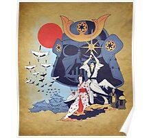 Samurai Wars Poster