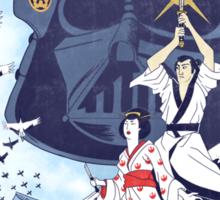 Samurai Wars Sticker