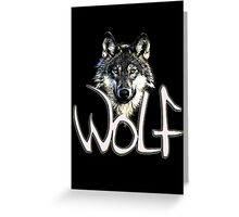 Wolf 1 Greeting Card