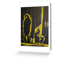 THE STREET Greeting Card