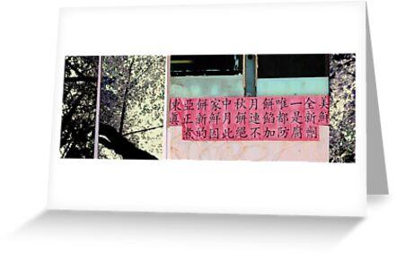 The Language Tree by Michael Kienhuis
