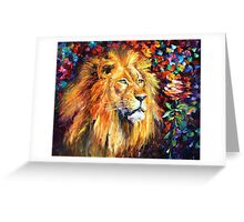 Lion Of Zion — Buy Now Link - www.etsy.com/listing/190613906 Greeting Card