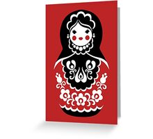Matryoshka Greeting Card