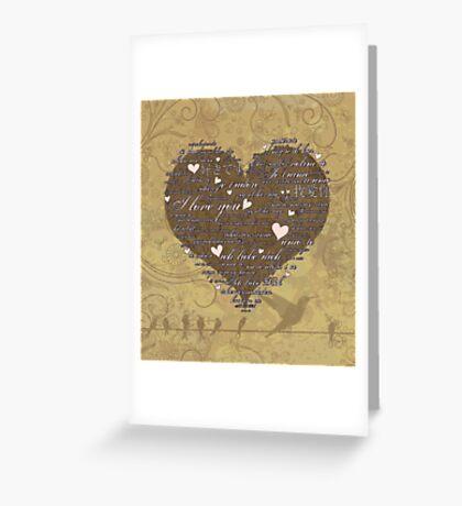 Love Language 2 Greeting Card