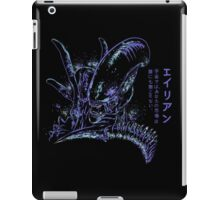 Back To The Primitive Horror (with text) iPad Case/Skin