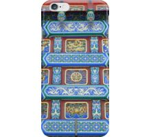 Beijing Wooden Gates iPhone Case/Skin