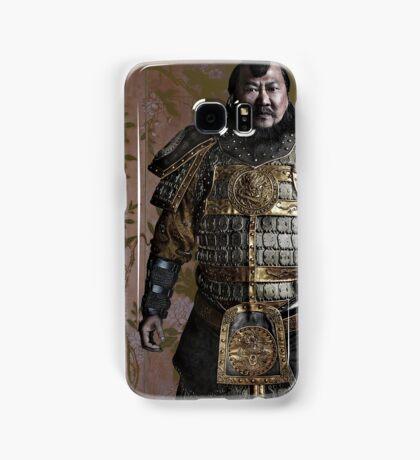 Kublai Khan Samsung Galaxy Case/Skin