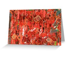 Red Prayers Greeting Card