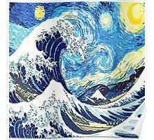 Starry Night Blue Art Painting Poster