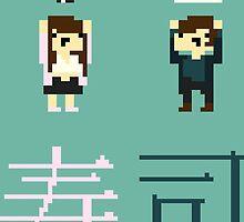 Broken Pixel - Share Your Sushi! by ABrokenPixel