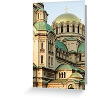 St Alexander Nevsky Orthodox Christian Cathedral in Sofia, Bulgaria Greeting Card