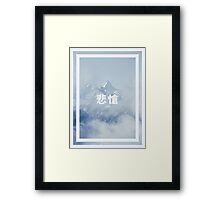 hey dude can you pass the mountain (sa)dew Framed Print