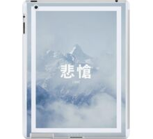 hey dude can you pass the mountain (sa)dew iPad Case/Skin