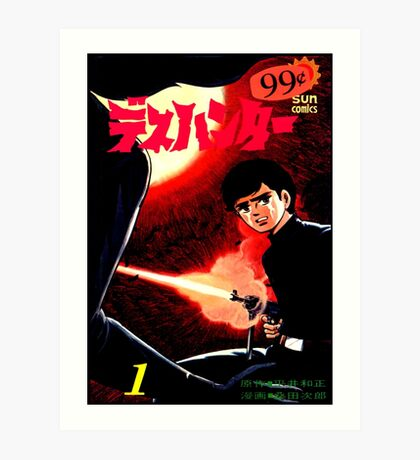 Unknown Japanese Comic Book Cover Art Print