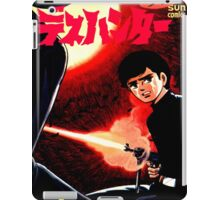 Unknown Japanese Comic Book Cover iPad Case/Skin