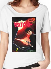 Unknown Japanese Comic Book Cover Women's Relaxed Fit T-Shirt