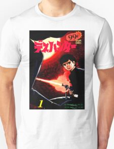 Unknown Japanese Comic Book Cover T-Shirt