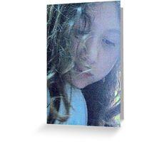 Amber Low Light II Greeting Card