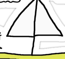 The Ocean Floats My Boat Sticker