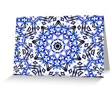 White and Blue Kaleidoscope Mandala Greeting Card