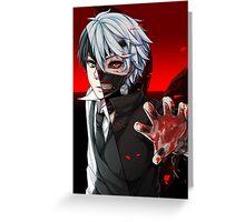 Kaneki One Eye Greeting Card