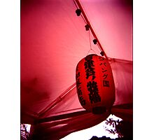 Red Lantern Photographic Print