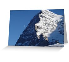 Eye of the Eiger Greeting Card