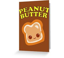 Couple - Peanut Butter (& Jelly) Greeting Card