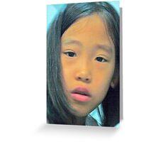 Zhen Zhen Greeting Card