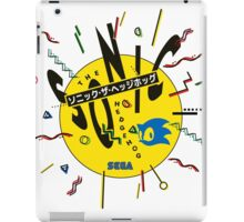 Sonic the Hedgehog - Japanese Box Art iPad Case/Skin