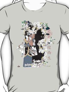 GEISHA_Tshirt T-Shirt