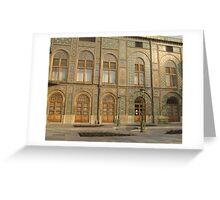 Golestan Palace-Tehran Greeting Card