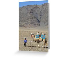 A Boy and His Camel Greeting Card