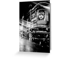 Black and White picture of a theater   Greeting Card