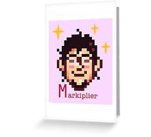 Pixel Markiplier Greeting Card