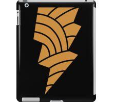 Black Adam Injustice iPad Case/Skin