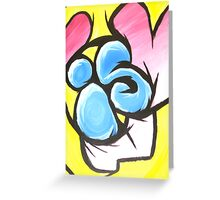 WHAT IS ART Greeting Card