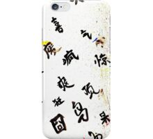 Chinese character iPhone Case/Skin