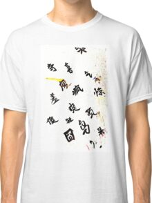Chinese character Classic T-Shirt