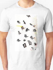Chinese character T-Shirt