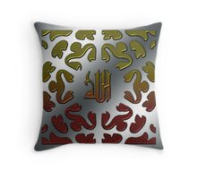 Allah Throw Pillow