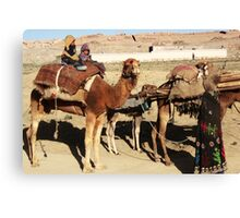 Family of wandering tribes (Afghanistan) Canvas Print