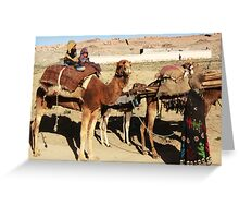 Family of wandering tribes (Afghanistan) Greeting Card
