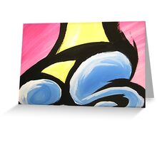 WHAT IS ART close up Greeting Card