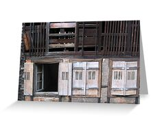 Shutters - Alsace, France. Greeting Card