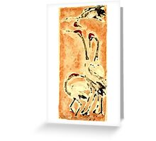 The Cranes Greeting Card